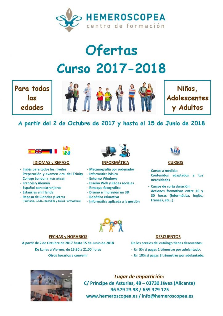 Publi Oferta formativa 2017